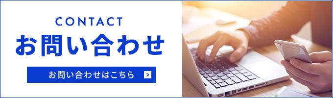 エクステリア工事・お庭のリフォームのご相談は「株式会社伸建」まで!